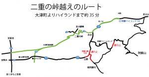 futaenotouge_map